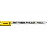 Пилочка для лобзика U1AO, 5 шт. (623936000)